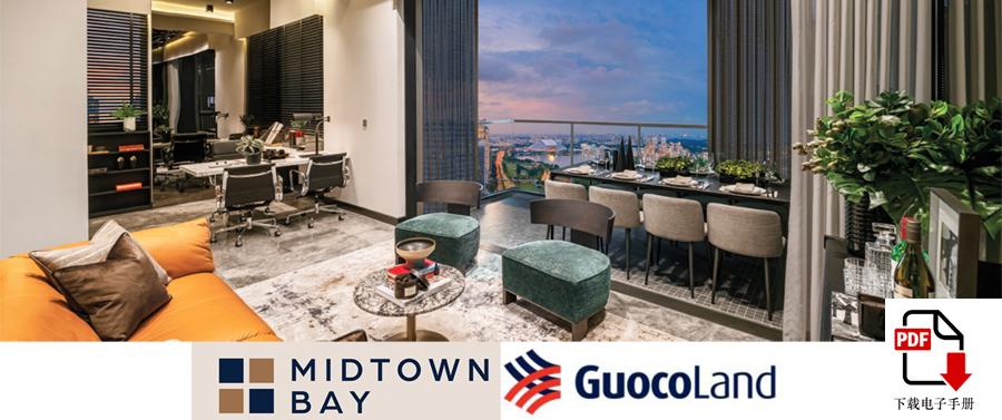 New Launch Guoco Midtown & Midtown Bay